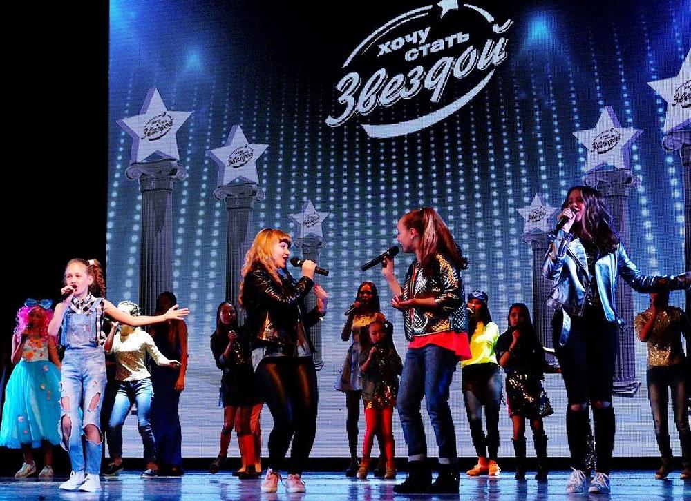Выступление участников проекта «Хочу стать звездой»