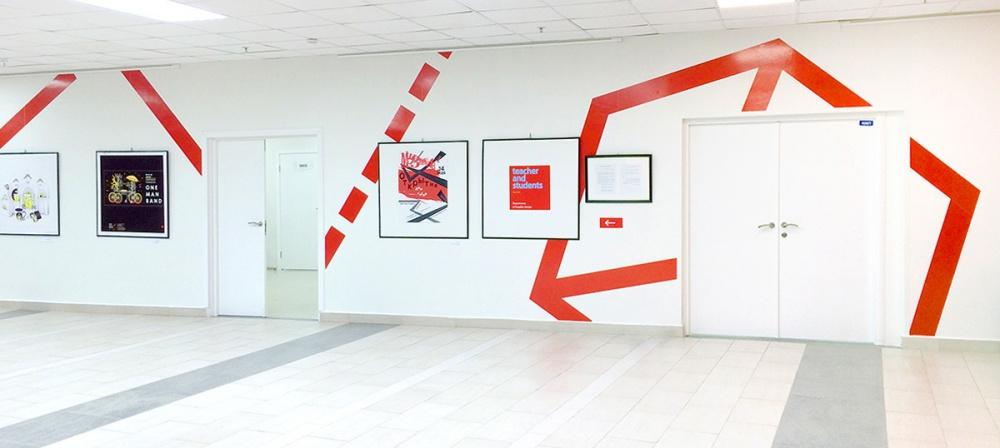 Выставочный холл. Фрагмент экспозиции