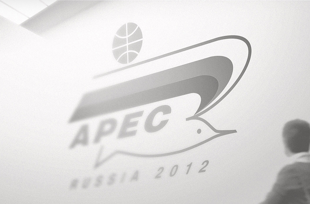 Победитель конкурса на разработку эмблемы APEC-RUSSIA 2012.