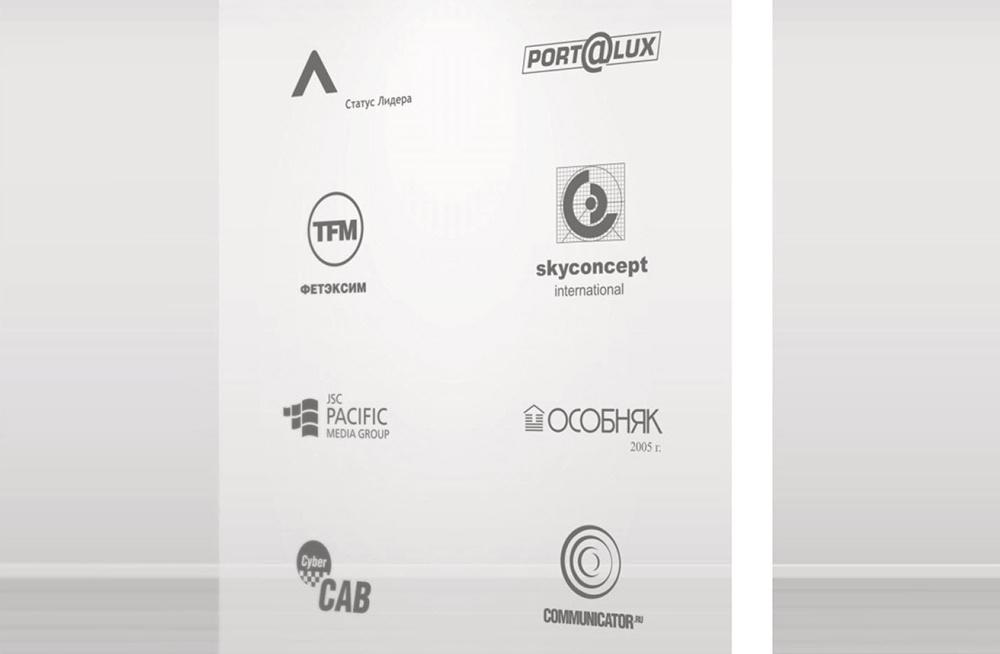 Логотипы, созданные до 2012 года