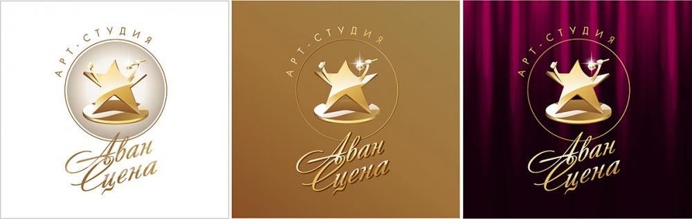 Эмблема вокальной студии «Авансцена», 2015 г.