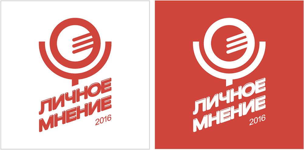 Логотип проекта «Личное мнение»