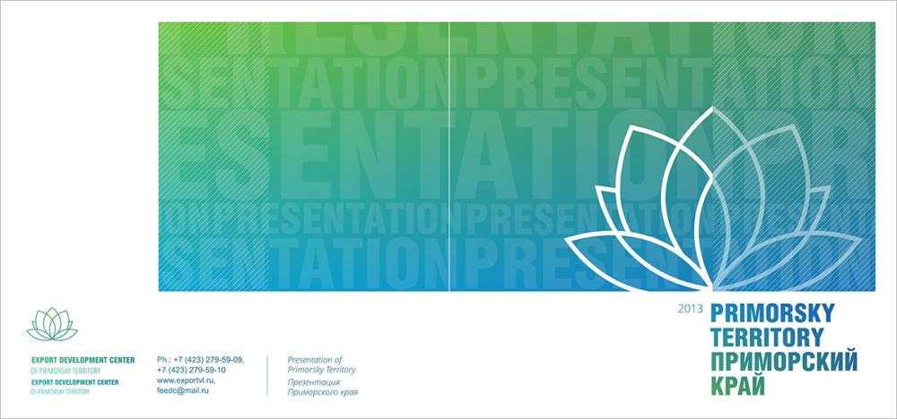Обложка презентационного каталога