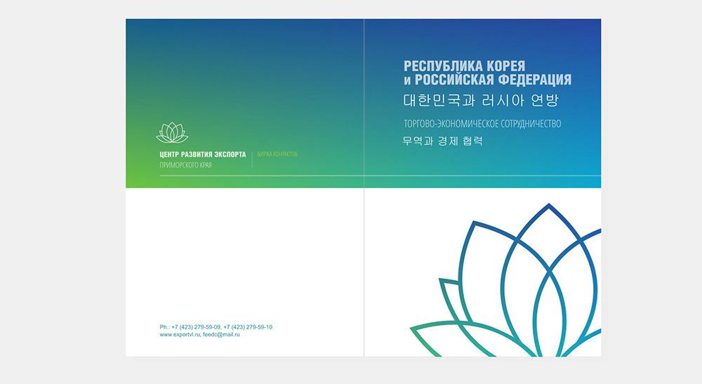 Обложка брошюры А5 формата