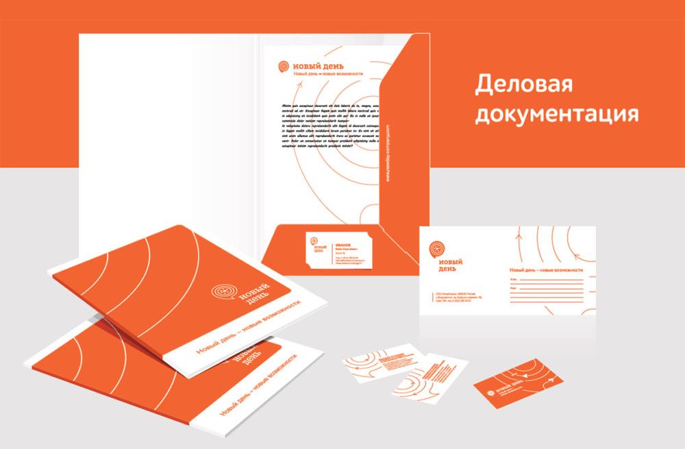 Пример бренидования папки, визитки и евро-конверта.