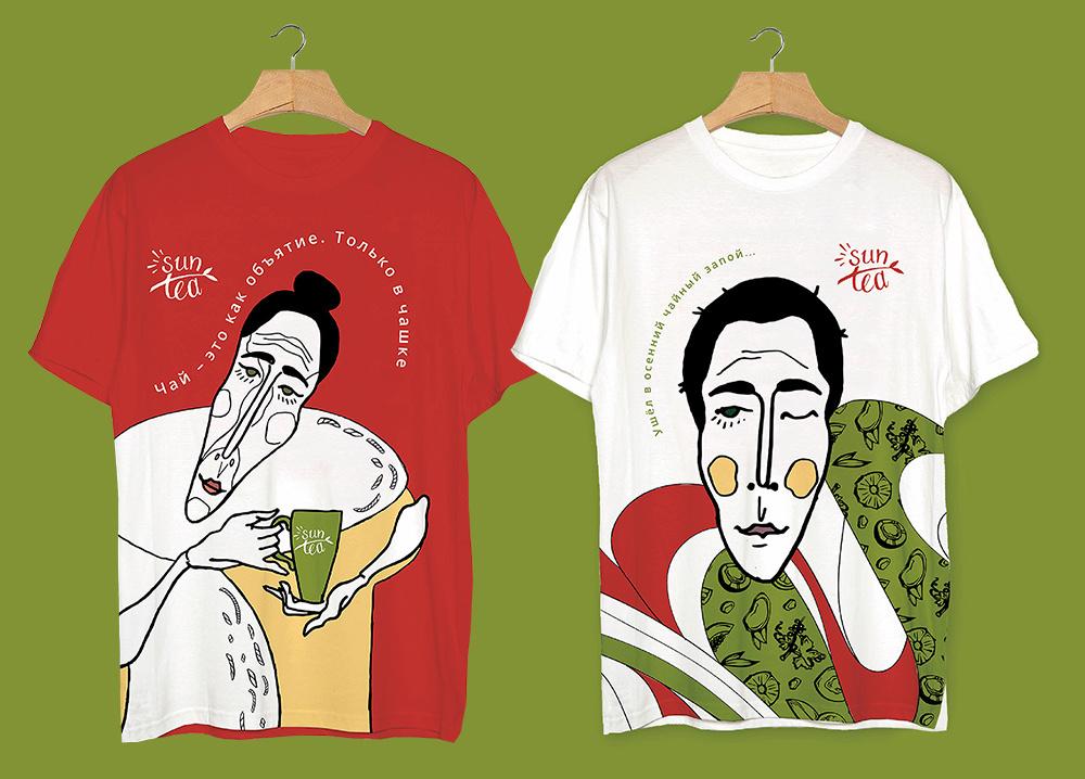 Сувенирные футболки чайной мастерской SUN TEA, 2016 г.